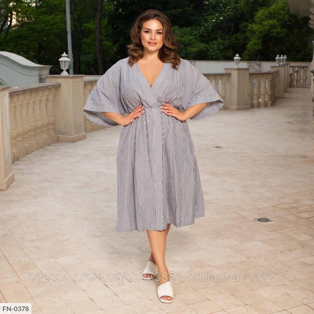 Красиве жіноче батальне легке літнє плаття з імітацією запаху, великий розмір 48 50 52 54 56 58