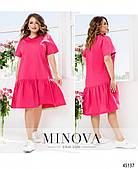 Льняное женское платье на лето (3 цвета)