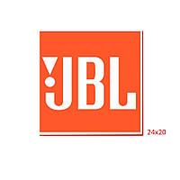 Наклейка JBL 24x20мм (бумага)