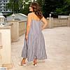 Жіночий батальний сарафан на тонких бретелях в смужку річний легкий, великий розмір 48 50 52 54 56 58, фото 2