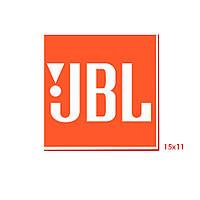 Наклейка JBL 15x11мм (бумага)