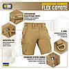 M-Tac шорти Aggressor Summer Flex Coyote, фото 7