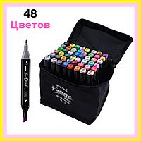 Набор скетч маркеров 48 цветов Двухсторонние маркеры для рисования Набор маркеров для скетчинга в сумке