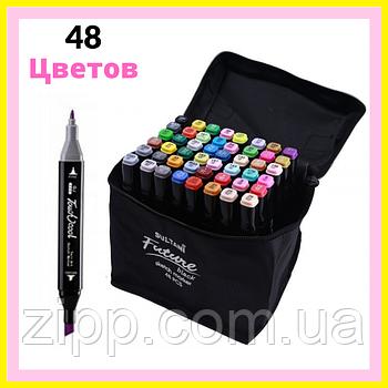 Набір скетч маркерів 48 кольорів   Двосторонні маркери для малювання   Набір маркерів для скетчинга в сумці
