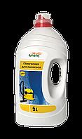 Пеногаситель для пылесоса Antifoam for vacuum cleaner 5 л