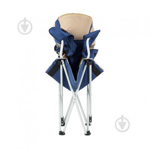 Кресло раскладное Vitan Директор Майка синий с бежевым