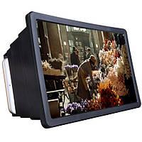 """Подставка-увеличитель экрана телефона 3D, 8"""" (F2) черный"""