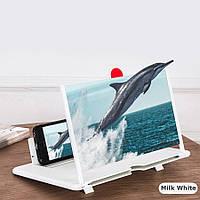 """Подставка-увеличитель экрана телефона 3D MING 10"""" белый"""