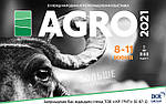 Агро 2021 — наймасштабніша агропромислова виставка