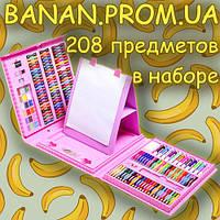 Набор для рисования 208 предметов с мольбертом, набор для творчества   banan.prom.ua