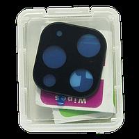 Защитное стекло для камеры iPhone 11 Pro/11 Pro Max темно-зеленый