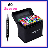 Набор скетч маркеров Touch 60 цветов Двухсторонние маркеры для рисования Набор фломастеров в сумке Маркеры