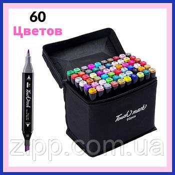 Набір скетч маркерів Touch 60 кольорів   Двосторонні маркери для малювання   Набір фломастерів в сумці