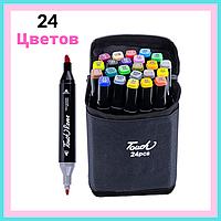 Набор скетч маркеров 24 цвета Двухсторонние маркеры для рисования Набор маркеров для скетчинга в сумке Маркеры