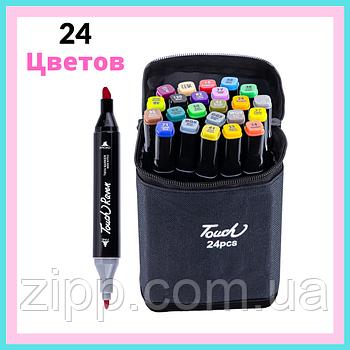 Набір скетч маркерів 24 кольору   Двосторонні маркери для малювання   Набір маркерів для скетчинга в сумці
