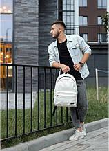 Рюкзак мужской белый городской, повседневный, для ноутбука 15,6 матовая экокожа (качественный кожзам)