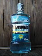 Ополаскивательдлярта Listerine Cool Mint с мягким вкусом 500 мл