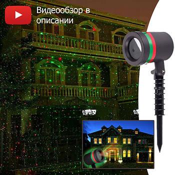 Вуличний лазерний проектор Star Shower 8001 (4051)