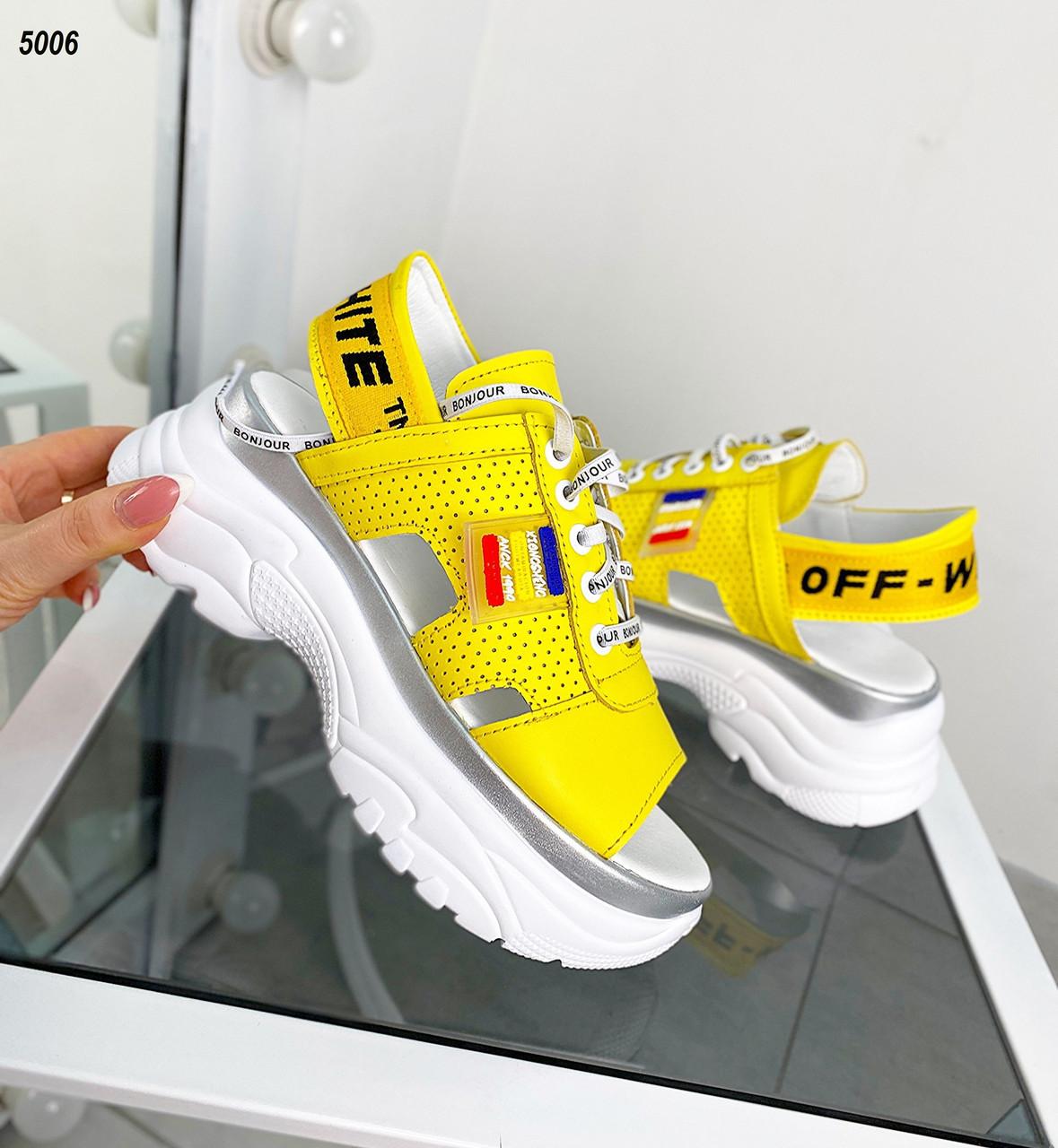 Жіночі шкіряні кросівки літні-босоніжки 36-41 р жовтий