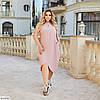 Красиве жіноче батальне літній ошатне плаття , великий розмір 50 52 54 56 58 60, фото 9