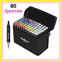 Набор скетч маркеров 80 цветов Двухсторонние маркеры для рисования Набор маркеров для скетчинга в сумке Маркер