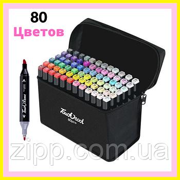 Набір скетч маркерів 80 квітів Двосторонні маркери для малювання Набір маркерів для скетчинга в сумці Маркер