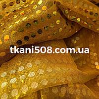 Пайетка ( Копейка) Золото