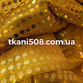 Пайетка ( Копійка) Золото