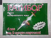 Ратибор (4мл)