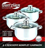 Набор кастрюль SWITZNER пятислойное дно, фото 2