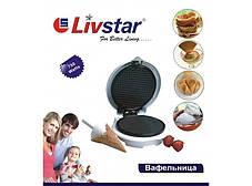 Вафельница Livstar, аппарат для приготовления вафель дома, фото 2