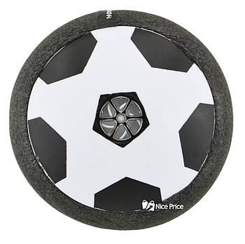 Аэромяч футболайзер для дому з підсвічуванням Hoverball Small 86008 чорний (13148)