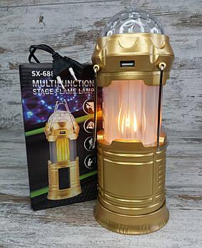 LED лампа з ефектом вогню і дискошаром SX-6888T, туристичні ліхтарі для освітлення кемпінгу1