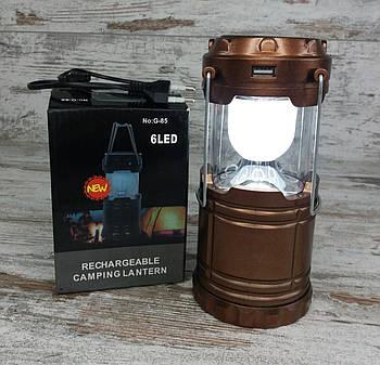 Кемпінговий складаний ліхтар G-85 з сонячною панеллю, туристичні ліхтарі для освітлення кемпінгу1