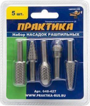 Шарошки по дереву Практика, стальные 5шт, фото 2