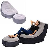 Надувной диван с пуфом Air Sofa Надувное велюровое кресло с пуфиком, фото 2