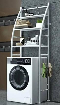 Полиця-стелаж підлоговий над пральною машиною, Етажерка на пральною машинкою, фото 2