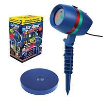 Star Shower Motion лазерный звездный проектор, фото 3