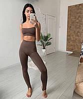 Женские лосины спортивные леггинсы бесшовные со штрипками для фитнеса, бега, йоги