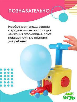 Аэромобиль Balloon car, фото 2
