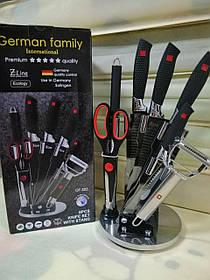 Набір професійних кухонних ножів German Family S05