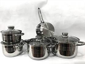 Набор посуды Grandhoff кастрюли с ковшиком, фото 2
