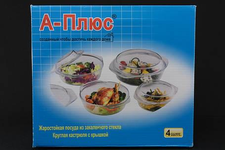 Набор стеклянных кастрюль A-PLUS 4 шт круглых, фото 2