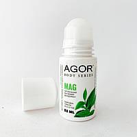 Натуральный магниевый дезодорант AGOR MAG (роликовый) 55 мл