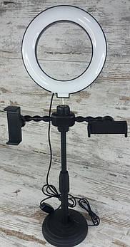 Кільцева LED лампа. Світлодіодна селфі лампа зі стійкою з пультом та тримачем для телефону.1