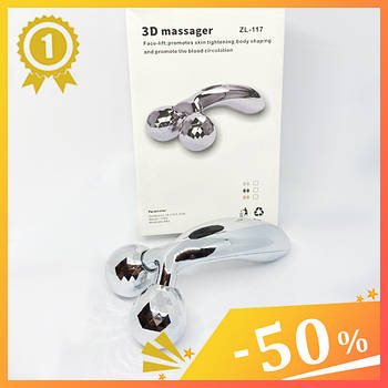 3D V Roller Масажер для обличчя і тіла Full Body Shape Massager. Ручний роликовий масажер для обличчя1