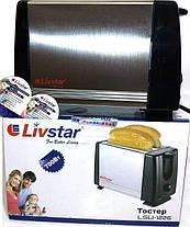 Тостер LivStar металевий корпус, фото 2