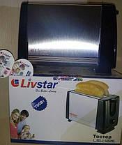 Тостер LivStar металевий корпус, фото 3