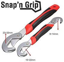 Набор ключей Snap'N Grip, фото 2
