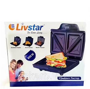 Бутербродница Livstar, тостер, фото 2